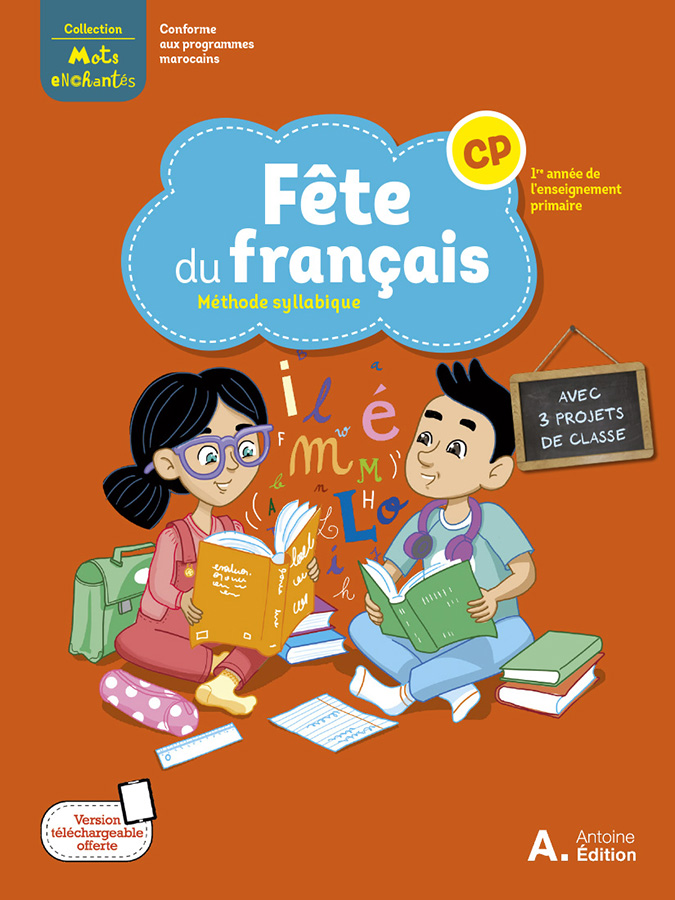ANTOINE_MAROC_Francais_CP_Couve_Manuel